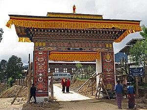 Gangteng Monastery - Entrance Gate to Gangteng Monastery after restoration