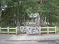 Geddes Gate, Ballater Primary School - geograph.org.uk - 914025.jpg