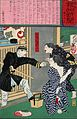 Geisha Ofusa of Amanoya Threatened with Arrest for Indecent Exposure on a Hot Evening LACMA M.84.31.154.jpg
