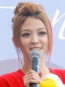 Genie Chuo Taiwanese singer and actress