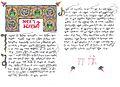 Georgian calligraphy competition Shalva Matiashvili.jpg