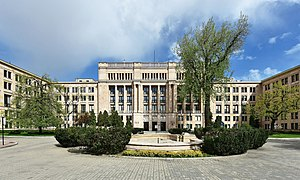 Ministry of Finance (Poland) - Building of the Ministry of Finance
