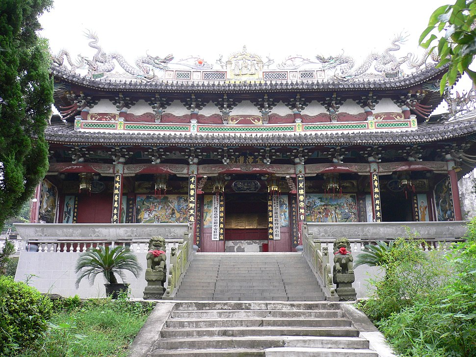 Golden Lotus Taoist Temple on Jingshan top, in Lucheng, Wenzhou, Zhejiang, China