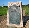 Goose Creek Stream Monument.jpg