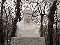Gorky Park (Melitopol, Zaporizhia Oblast, Ukraine) 01.JPG