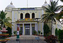 Government Medical College, Mysore.jpg
