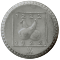 Grünberg in Schlesien, Zielona Góra, 1922, 75 Pf, Birnen, Keramik b.png