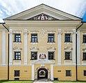 Grafenstein Schloss 1 Schloss Grafenstein Risalit mit Ziergiebel 26072018 4019.jpg