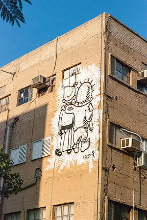 Jonathan Kis-Lev - Image: Graffiti Tel Aviv, Ha Rav Yitskhak Yedidya Frenkel St front