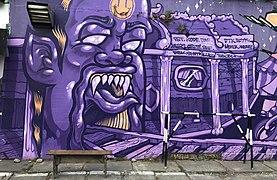 bbba4293e Graffiti in Yogyakarta, Indonesia