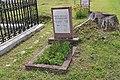 Grave of S. A. Golovin, Ostrovsky district, Kostroma region.jpg