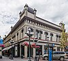 Green Block, Victoria, British Columbia, Canada 04.jpg