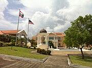 GrenadaMemorial