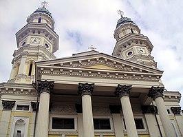 Ruthenian Catholic Eparchy of Mukacheve