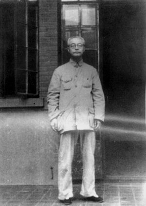 Wukang Road - The historian Gu Jiegang at his apartment in Wukang Road in 1954.