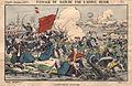 Guerre d'Orient, 1877. Passage du Danube par l'armee russe.jpg