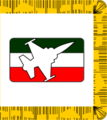 Guidon of the Mexican Air Force.png