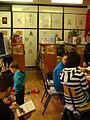 Gyermekkönyvtár.JPG