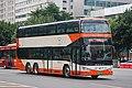 HFF6124GS03EV For Guangzhou 230 Bus 202008.jpg