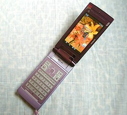 HITACHI Phone (W53H).jpg