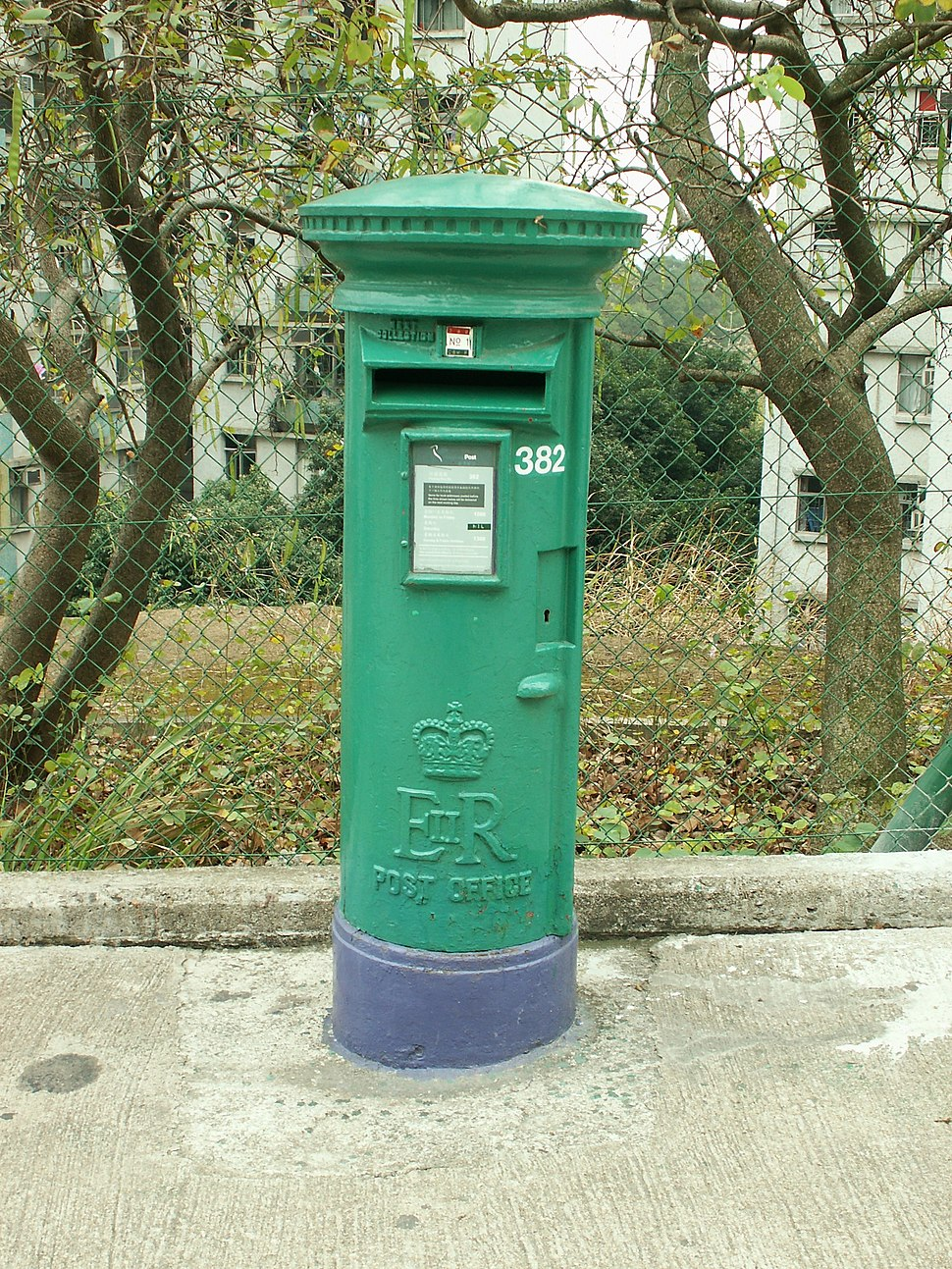 HKPostbox