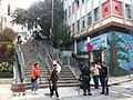 HK 上環 Sheung Wan 太平山街 Tai Ping Shan Street outdoor stone stairs Jan-2012 Ip4.jpg