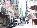 HK 上環 Sheung Wan 文咸街 Bonham Strand East July 2019 SSG 06.jpg