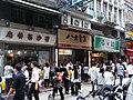 HK 上環 Sheung Wan 禧利街 Hillier Street June-2012 001.JPG