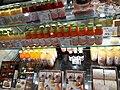 HK 九龍塘 Kln Town 又一城商場 Festival Walk mall shop Taste by 百佳超級市場 ParknShop Supermarket goods December 2020 SS2 38.jpg