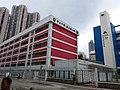 HK 新埔崗 San Po Kong 爵祿街 Tseuk Luk Street May 2019 SSG 02.jpg