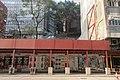 HK 西營盤 Sai Ying Pun 皇后大道西 Queen's Road West construction site January 2019 IX2 Leung Wing Shing 02.jpg