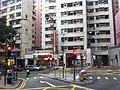 HK 西環 Sai Ying Pun Mid-levels 般咸道 17-29 Bonham Road 嘉富大廈 Ka Fu Building 安全島 Refuge island BEA Nov-2011.jpg