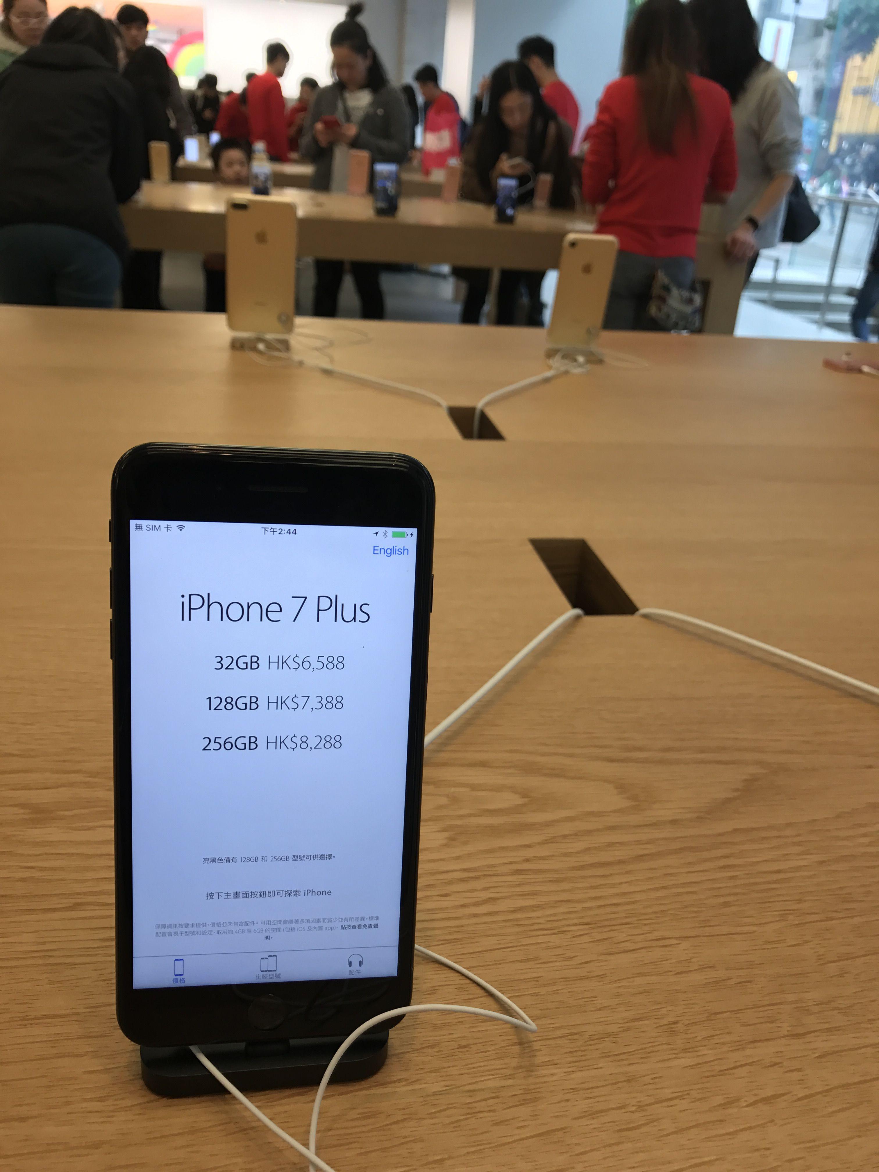 Iphone C Gb Weib