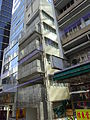 HK Central 125 Queen's Road building Hin Kwong Dec-2015 DSC.JPG