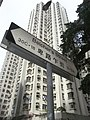 HK Kennedy Town 13 Belcher's Street name sign 8 Holland Street Pearl Court facade Dec-2012.JPG