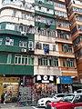HK Kln 九龍城 Kowloon City 土瓜灣 To Kwa Wan 馬頭角道 Ma Tau Kok Road 譚公道 Tam Kung Road June 2020 SS2 07.jpg