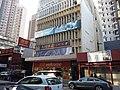 HK Kln City 九龍城 Kowloon City 獅子石道 Lion Rock Road January 2021 SSG 73.jpg