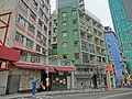 HK Mid-Levels Pokfulam Road April 2013 Fu Lam House n Lee Wai Building.JPG