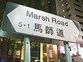 HK Night Wan Chai North Marsh Road 1a.jpg