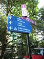HK Old Peak Road Tregunter Path 15.JPG