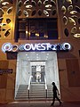 HK SW 上環 Sheung Wan 永樂街 office building the OVEST at the West No. 77 Wing Lok Street night December 2019 SS2 03.jpg