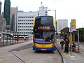 HK SW 上環 Sheung Wan Chung Kong Road 中環港澳碼頭巴士總站 Central (Macau Ferry) Bus Terminus January 2020 SSG 14.jpg