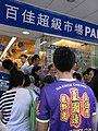HK SW 119 Queen's Road West Parkn Shop Grand Open visitors Ha Kwok Cheung uniform Aug-2012.JPG