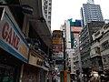 HK SYP 西營盤 Sai Ying Pun 皇后大道西 Queen's Road West facade October 2020 SS2 06.jpg