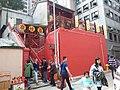 HK Sheung Wan 太平山街 Tai Ping Shan Street February 2019 SSG 百姓廟 Pak Shing Temple red wall.jpg