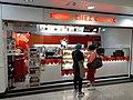 HK TST 尖沙咀 Tsim Sha Tsui MTR Station concourse July 2020 SS2 09.jpg