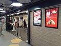 HK TW 荃灣 Tsuen Wan 南豐中心 Nan Fung Centre 新之城 New Town Mall shop KFC Restaurant January 2021 SS2 11.jpg