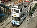 HK Tram N.o 3.jpg