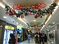 HK Tsuen Wan 荃錦中心 Tsuen Kam Centre mall interior Christmas decor ceiling balls 16-Dec-2012.JPG