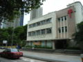 HK WC Ruttonjee Hospital TCNHDA Headquarters.jpg